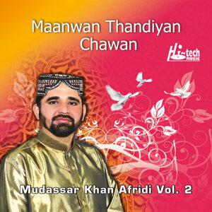 Maanwan Thandiyan Chawan, Vol. 2 - Islamic Naats