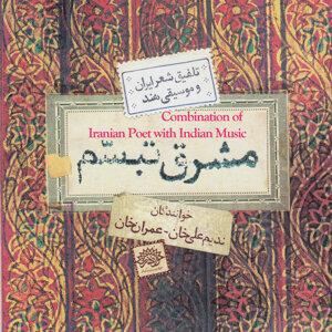 Mashreq E Motebassem - Combination of Iranian Poet with Indian Music