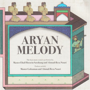 Aryan Melody - The Feast Music Sonnets - Pashtou Melody