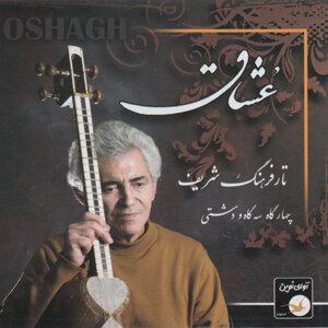 Iranian Music Collection 12-Oshagh