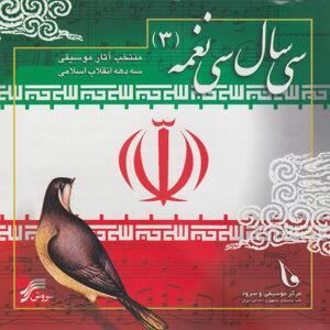 30 Years of Iran Revolutionary Tunes - Vol.3