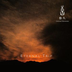 Celestial Scenery : Eternal Trip, Volume 4