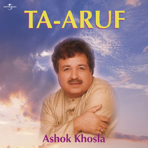 Ta- Aruf