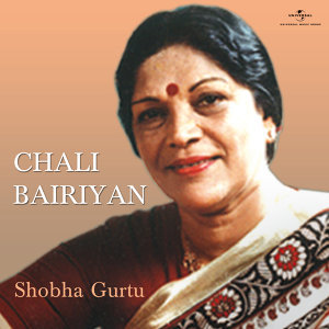 Chali Bairiyan