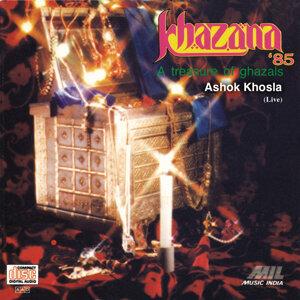 Khazana '85 ( Live )