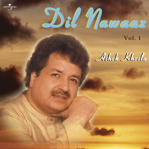 Dil Nawaaz  Vol. 1