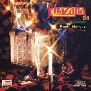 Khazana '86 (Live)