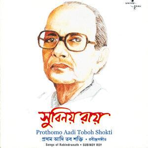 Prothomo Aadi Toboh Shokti (Songs Of Rabindranath)