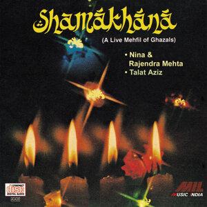 Shamakhana - A Live Mehfil Of Ghazals