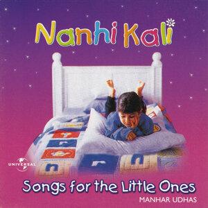 Nanhi Kali