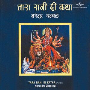 Tara Rani Di Katha