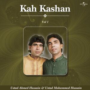Kah Kashan  Vol. 1 ( Live )