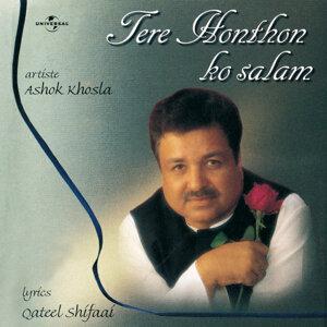 Tere Honthon Ko Salam