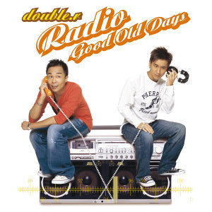 Radio Good Old Days - Disc 1