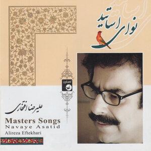 Navaye Asatid (Masters Songs) -