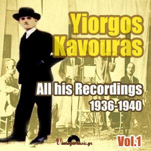 All Recordings 1936-1940,  Vol.1