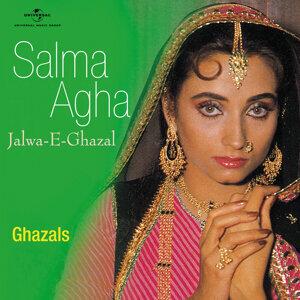 Jalwa -E- Ghazal
