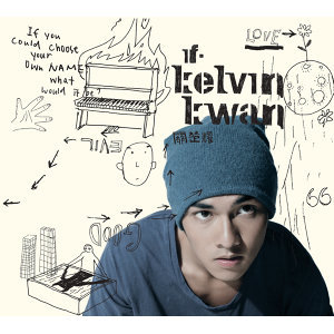 Kelvin Kwan - CD