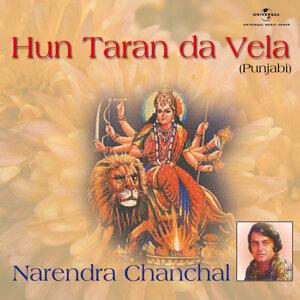 Hun Taran Da Vela