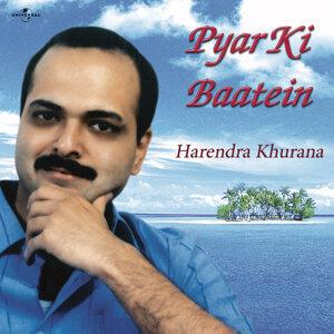 Pyar Ki Baatein