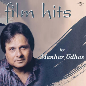 Film Hits By Manhar