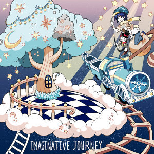 imaginative journey