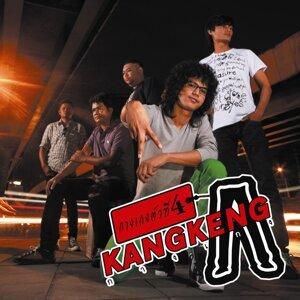 Kangkeng Tua tee 4 (กางเกงตัวที่ 4)