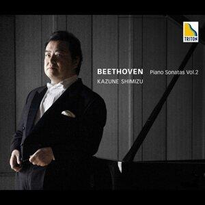 Beethoven: Piano Sonatas Vol. 2 ''Waldstein'' ''The Tempest'' ''Les Adieux''