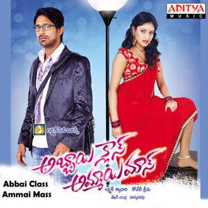 Abbai Class Ammai Mass (Original Motion Picture Soundtrack)