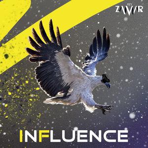 影響力 (Influence)