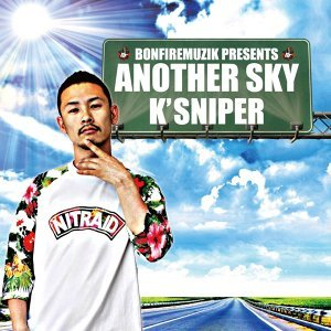 ANOTHER SKY -Single