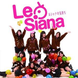 Le Sianaの気持ち