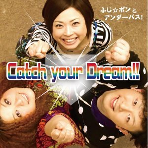 Catch your Dream!!