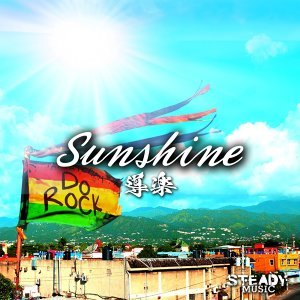 Sunshine -Single (Sunshine -Single)