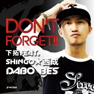 DON'T FORGET!! Feat. SHINGO★西成, DABO, BES