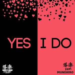 YES I DO feat. MUNEHIRO -Single (YES I DO feat. MUNEHIRO -Single)