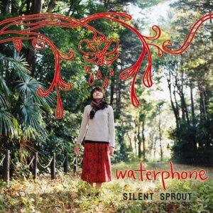 waterphone