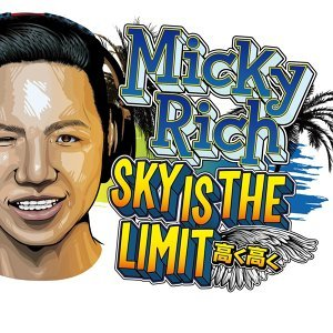 Sky Is The Limit -Single
