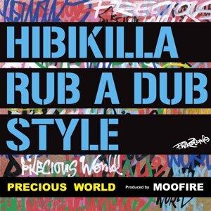 RUB A DUB STYLE -Single