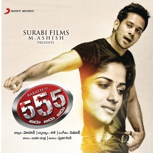 555 (Original Motion Picture Soundtrack)