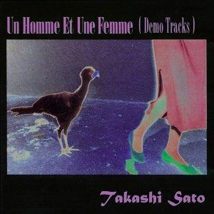男と女 ( Demo Tracks ) (Otokoto To Onna ( Demo Tracks ))
