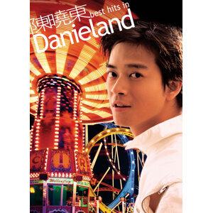 陳曉東-BEST HITS IN DANIELAND (Best Hits in Danieland) - 2 CD
