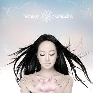 Sa Dingding / Harmony - [Blank]