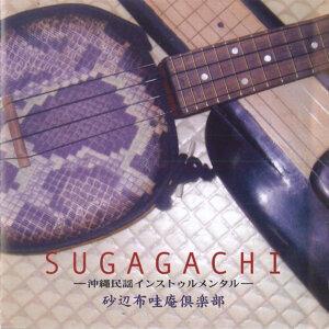 SUGAGACHI