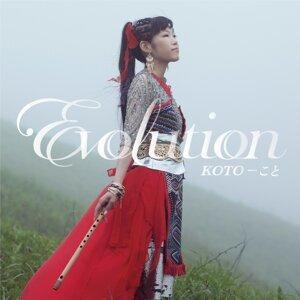 Evolution (Evolution)