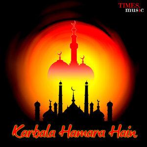 Karbala Hamara Hain