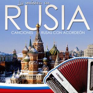 La Música en Russia. Canciones Rusas Con Acordeón