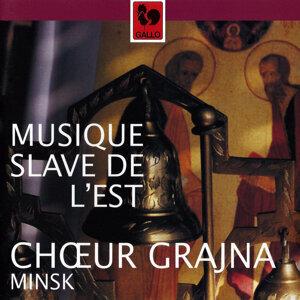 Musique Slave de l'Est (Slavic Choral Music)