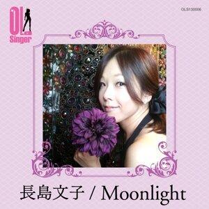 Moonlight(OL Singer)