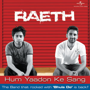 Hum Yaadon Ke Sang - Album Version